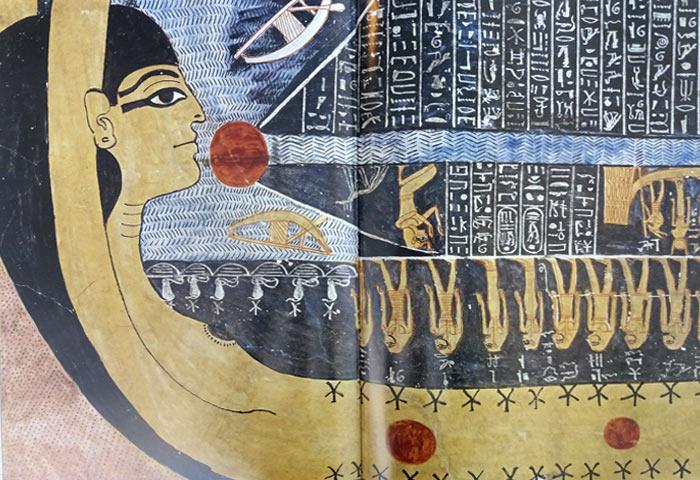 El libro egipcio de la noche.